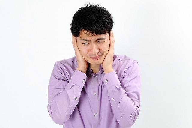 耳の中が炎症しているから耳が痛い?